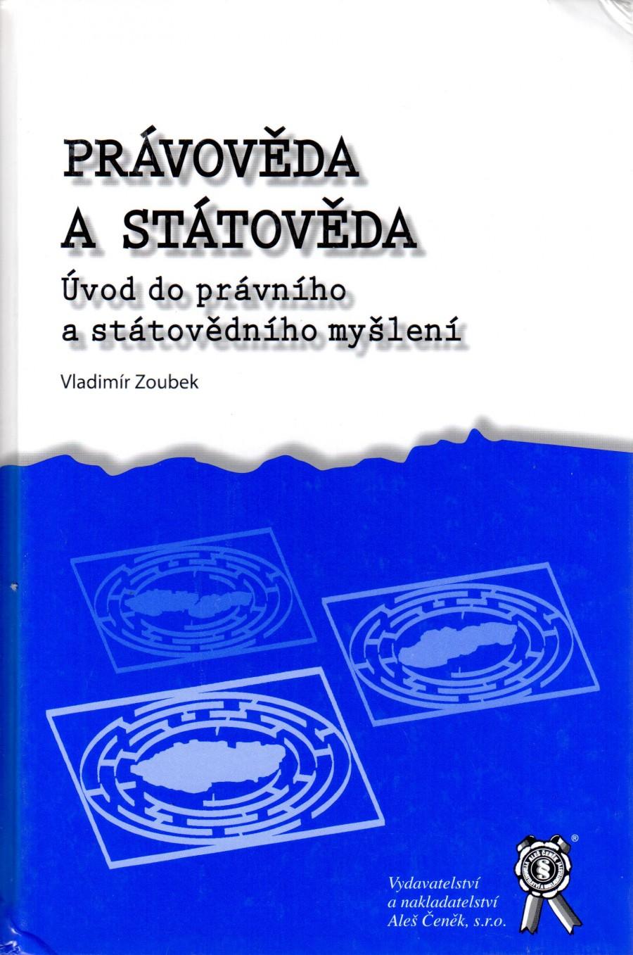 Právověda a státověda, úvod do právního a státovědního myšlení - Náhled učebnice