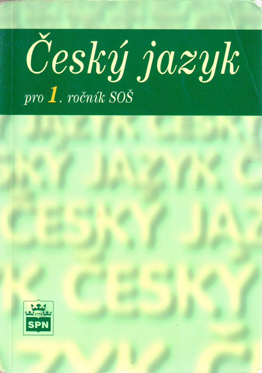 Český jazyk pro 1. ročník SOŠ - Náhled učebnice