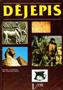 Dějepis pravěk a starověk pro základní školy 1 díl