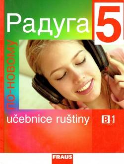 Raduga 5 (učebnice)